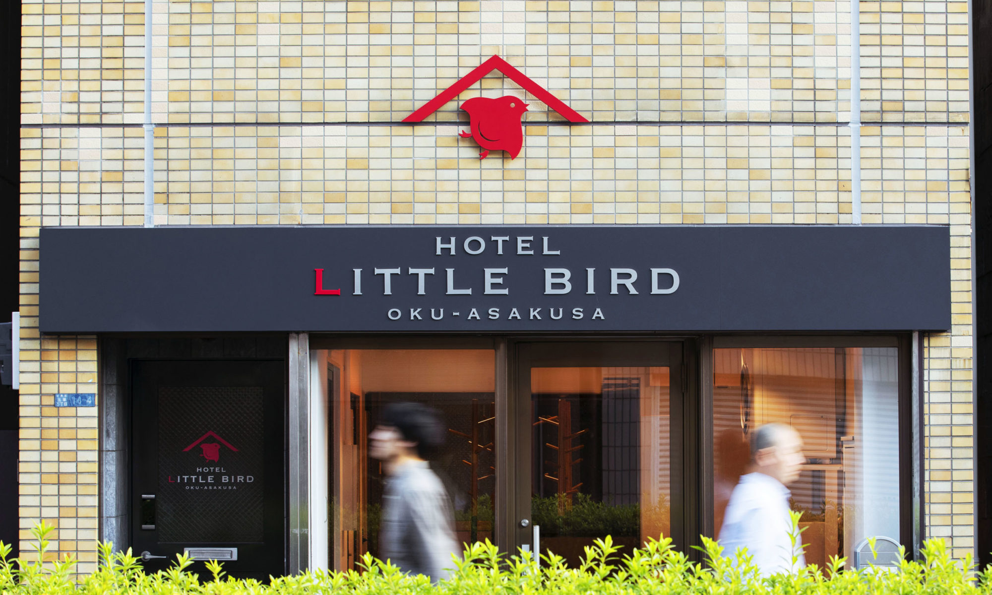 Hotel Little Bird Oku-asakusa